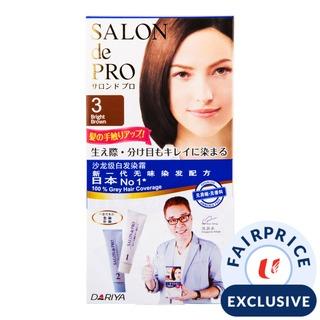 Salon de Pro Cream Hair Colour - 3 Bright Brown