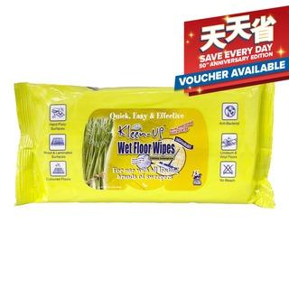 Kleen-Up Wet Floor Wipes - Calming Lemongrass
