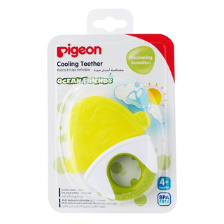 Pigeon Cooling Teether - Green Penguin