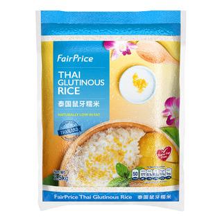 FairPrice Thailand Rice - Glutinous 2 5kg| FairPrice Singapore