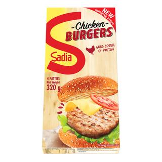 Sadia Frozen Burger Patties - Chicken