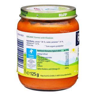 HiPP Organic Baby Food - Carrots & Potatoes