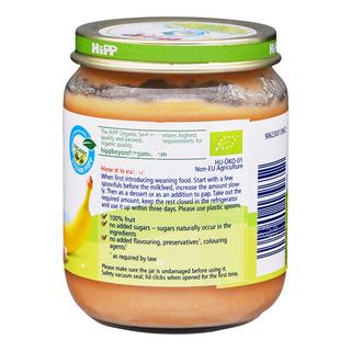 HiPP Organic Baby Food - Banana