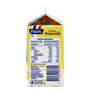 Paul's Cultured Buttermilk - Low Fat
