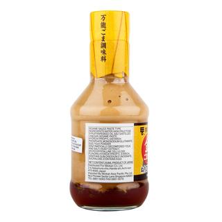 Mizkan Sesame Sauce - Versatile