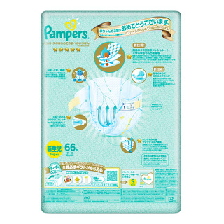 Pampers Premium Care Diapers - New Born (5kg)