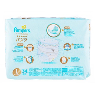 Pampers Premium Care Pants - L (9 - 14kg)