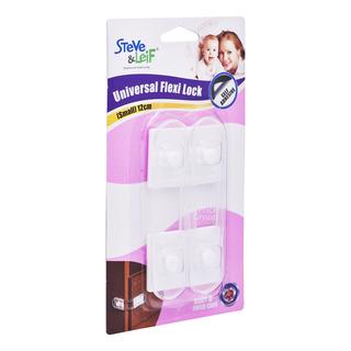 Steve & Leif Universal Flexi Lock - S (12cm)