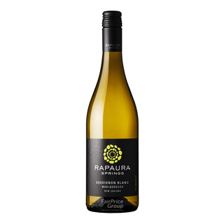 Rapuara Springs White Wine - Malborough Sauvignon Blanc