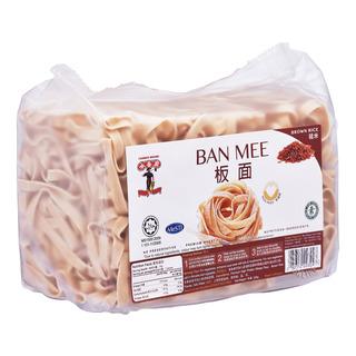 Farmer Brand Ban Mee - Brown Rice