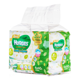 Huggies Baby Wipes - Gentle Care
