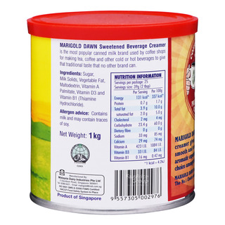 Marigold Dawn Sweetened Beverage Creamer