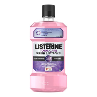 Listerine Zero Alcohol  Mouthwash - Total Care