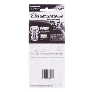 Panasonic Alkaline Battery -AAA