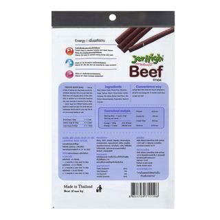 JerHigh Energy Dog Snacks - Beef