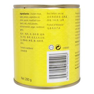Yeo's Can Curry - Boneless Chicken