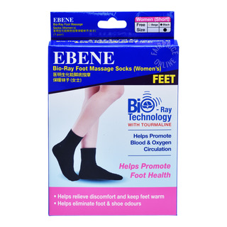 Ebene Bio Ray Women Food Massage Socks - Black