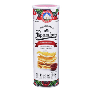 Uncle Saba's Poppadoms Lentil Chip - Tomato