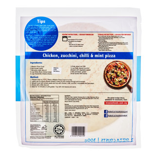 Mission Pizza Crust - Plain
