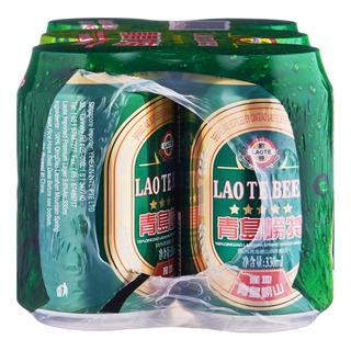 Qingdao Lao Te Can Beer