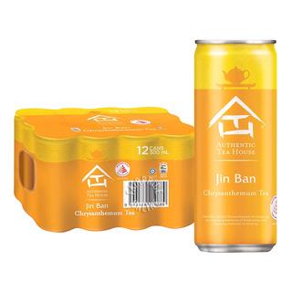Authentic Tea House Can Drink - Chrysanthemum Tea