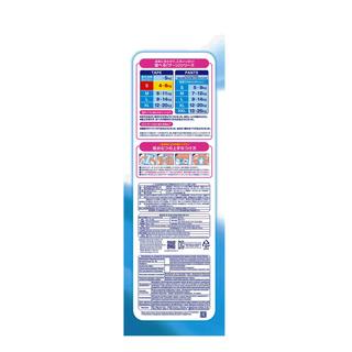 GOO.N Japan Version Diapers Tape - S (4 - 8kg)