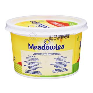 MeadowLea Margarine - Original