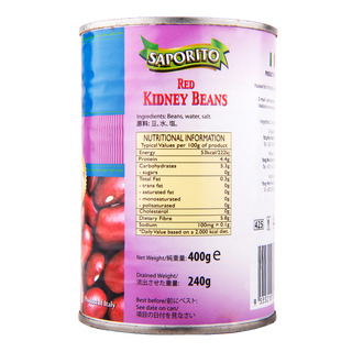 Saporito Can Food - Red Kidney Beans