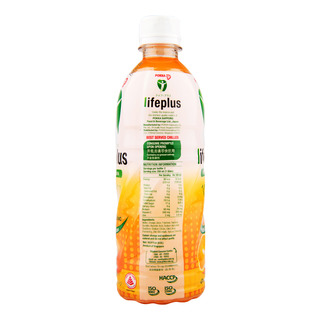 Pokka Bottle Drink - Lifeplus Vitamin (Orange)
