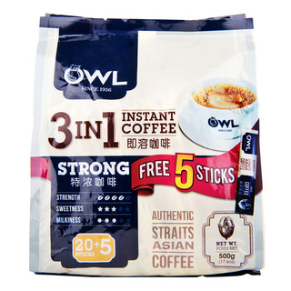Owl 3 in 1 Instant Coffee - Strong