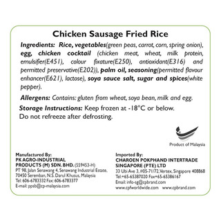 CP Frozen Ready Meal - Chicken Sausage Fried Rice
