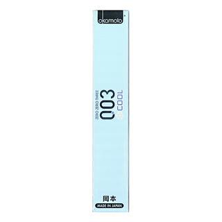 Okamoto Condom - Cool