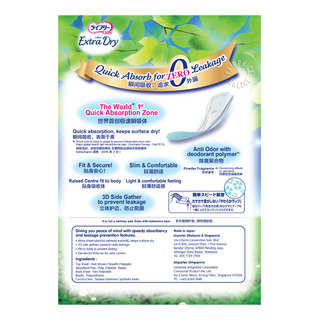 Lifree Extra Dry Light Urinary Leak Pads - 20cc (19cm)