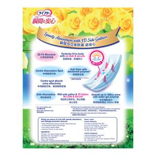 Lifree Extra Dry Light Urinary Leak Pads - 300cc (34cm)