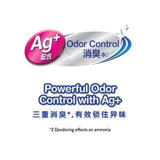 Lifree Extra Dry Light Urinary Leak Pads - 120cc (29cm)