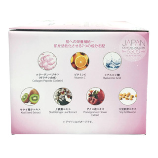 Itoh Japan Crystal Collagen Bottle Drink - 5300