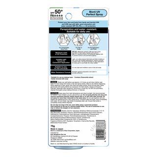 Biore UV Perfect Spray (SPF50+)