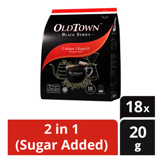 Old Town Black Series Black Coffee - 2 in 1 (Sugar Added)