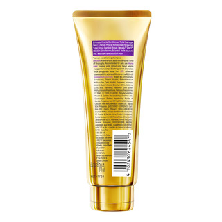 Pantene Pro-V Conditioner - 3 Minute Miracle (Total Damage Care)