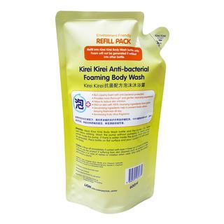 Kirei Kirei Anti-bacterial Body Wash Refill - Natural Citrus
