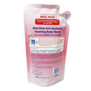 Kirei Kirei Anti-bacterial Body Wash Refill- Moisturizing Peach