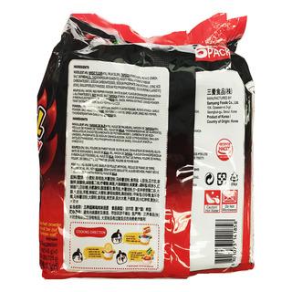 Samyang Hot Chicken Instant Ramen - Stew Type