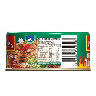 Ayam Brand Tasty Tuna - Fire Hot Chili (Spiciness Level 5)