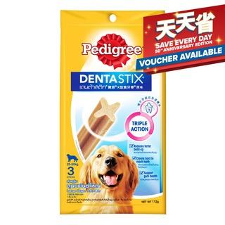 Pedigree Dentastix Dog Treat - Large Dogs