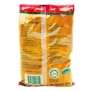 Malabar Masala Curry Powder - Fish