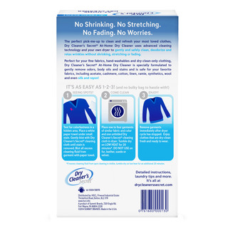 Pleasing Dry Cleaners Secret At Home Dry Cleaner Free Scent 6 Per Home Interior And Landscaping Dextoversignezvosmurscom