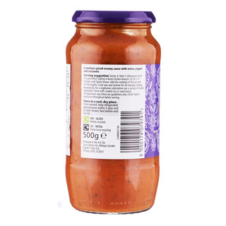 Tesco Cooking Sauce - Tikka Masala