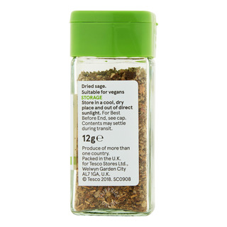 Tesco Dried Herb - Sage