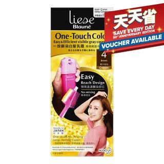 Liese Blaune One-Touch Hair Colour - 4 Brown