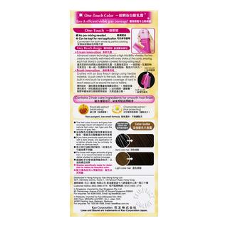 Liese Blaune One-Touch Hair Colour - 5 Medium Brown